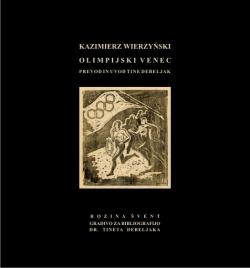 Naslovnica knjige Olimpijski venec