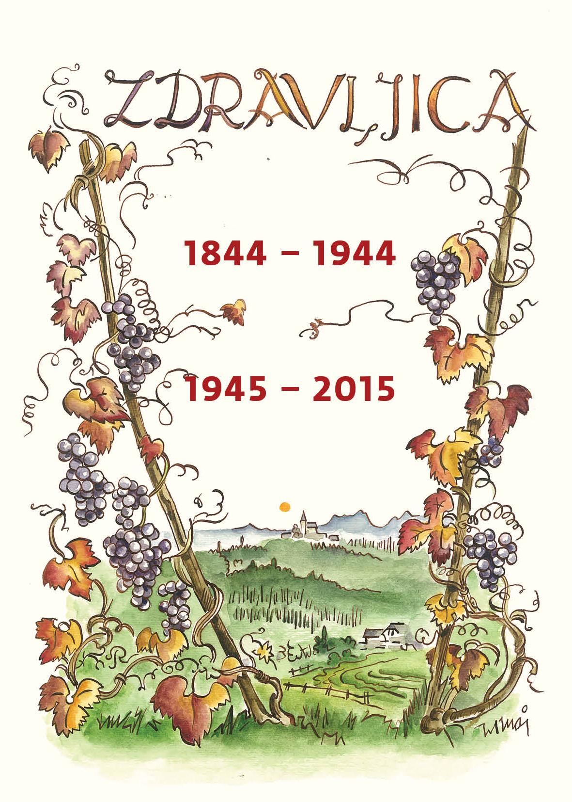 PRIMORSKA PREŠERNOVA ZDRAVLJICA 1944 Book Cover