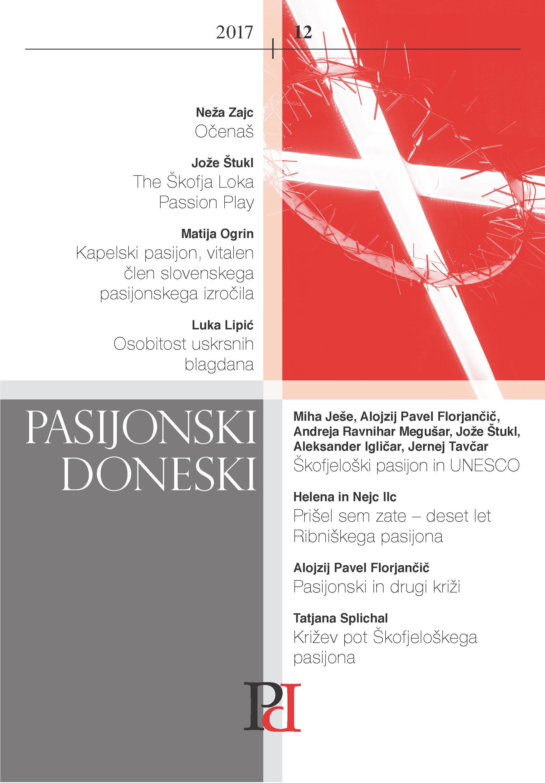 Pasijonski doneski 2017/12 Book Cover