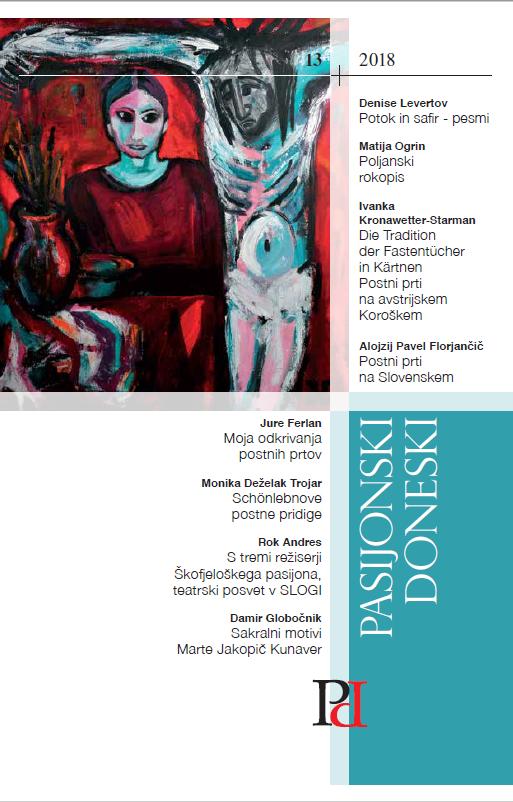 PASIJONSKI DONESKI 2018/13 Book Cover