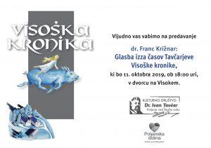 e_vabilo_Visoska kronika_Franc Kriznar